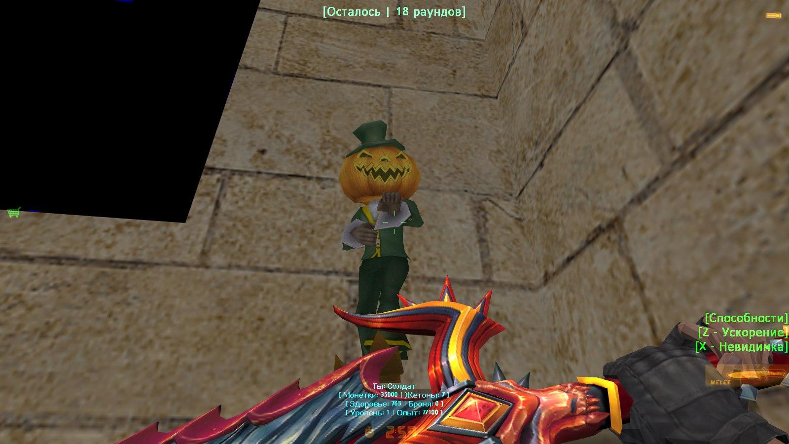[CS-ZERO.RU] Мир Зомби + Исходники + Halloween