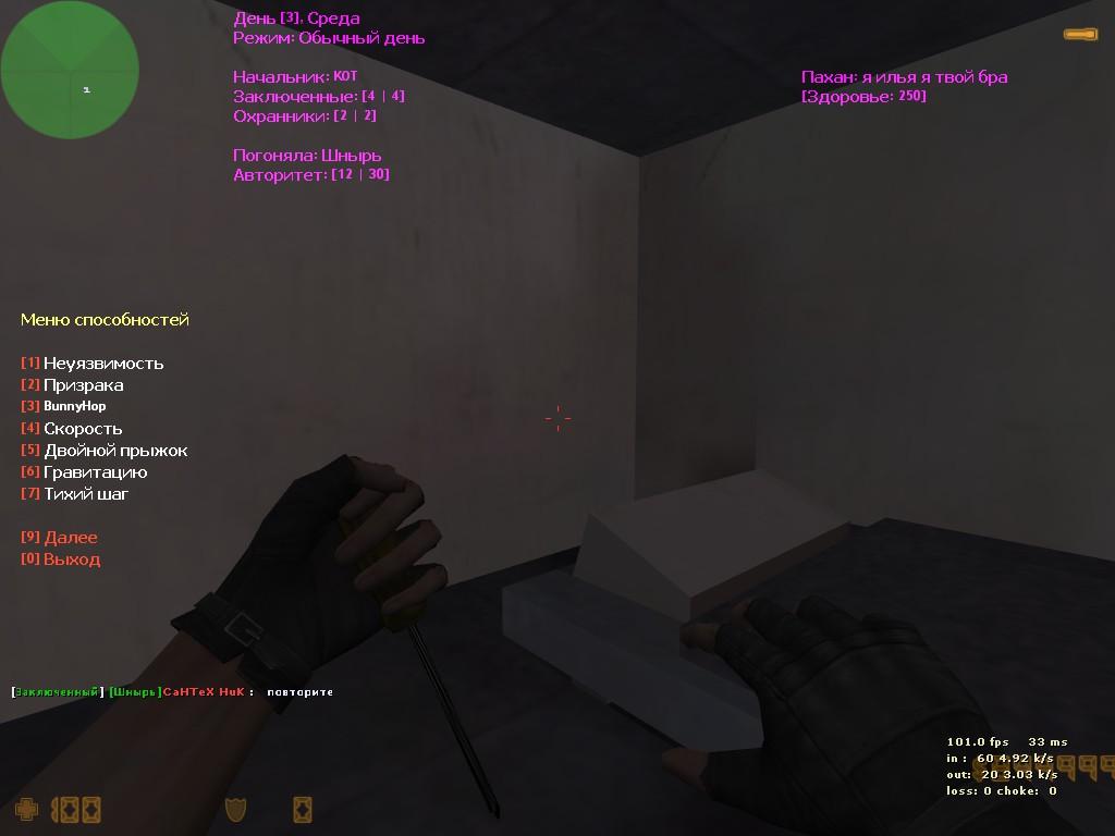 Jail/Джаил Сборка + Установка И Настройка