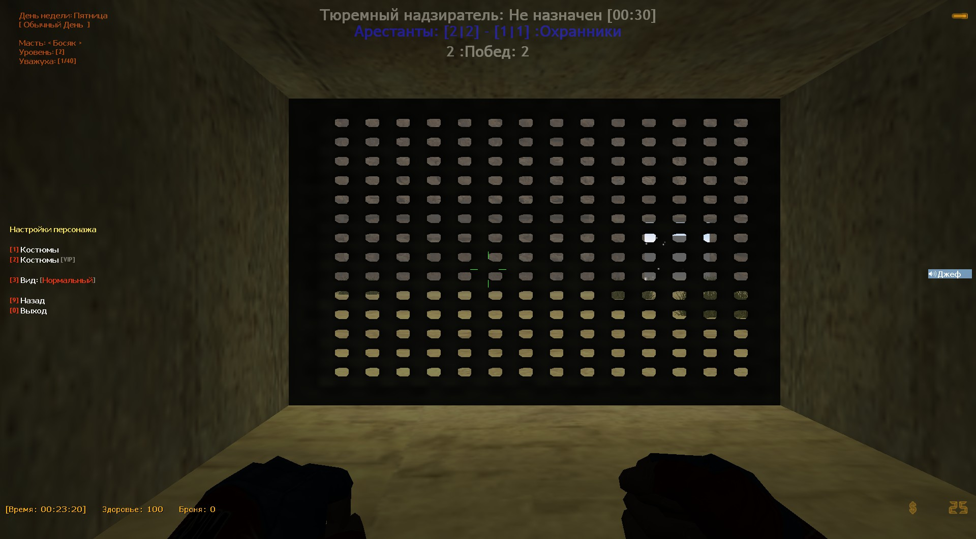 JailBreak Сборка - UJBL RedDragon