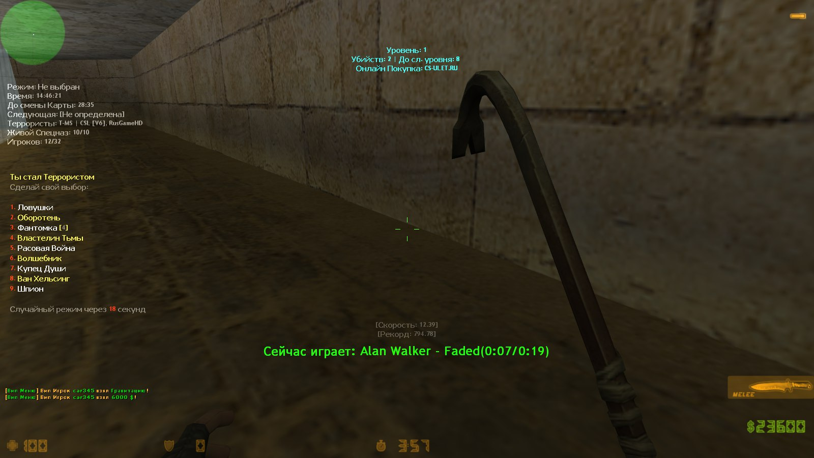 [CS-ULET.RU] Улетный Death[R]un + Исходники