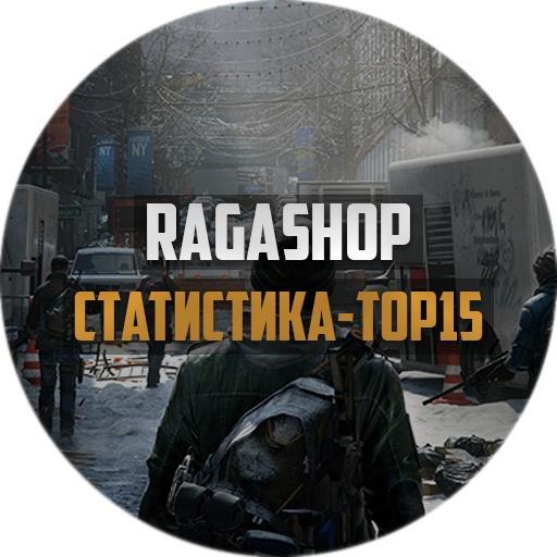 Зомби Статистика - TOP15