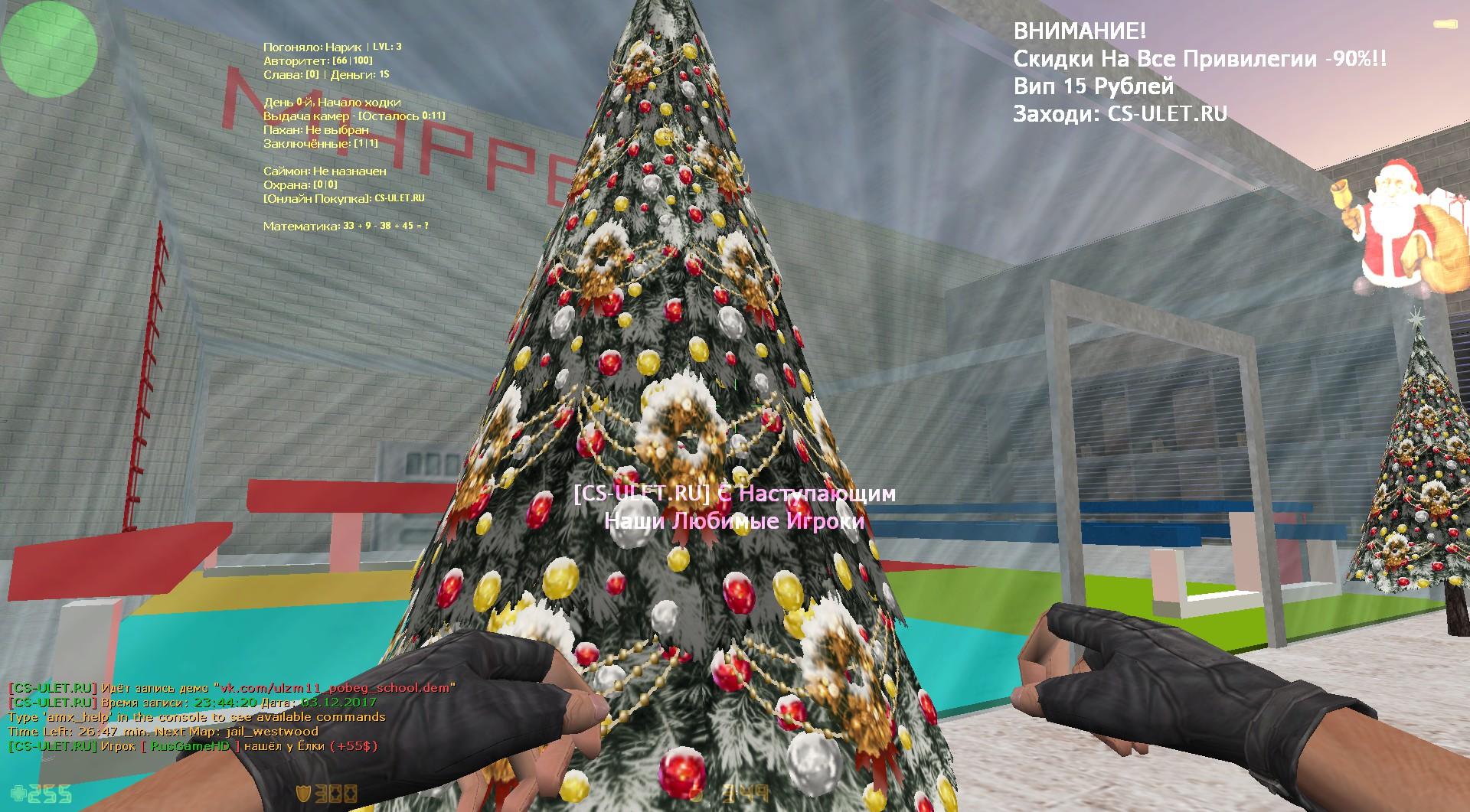 Новогодняя Ёлка + ВСЕ Исходники