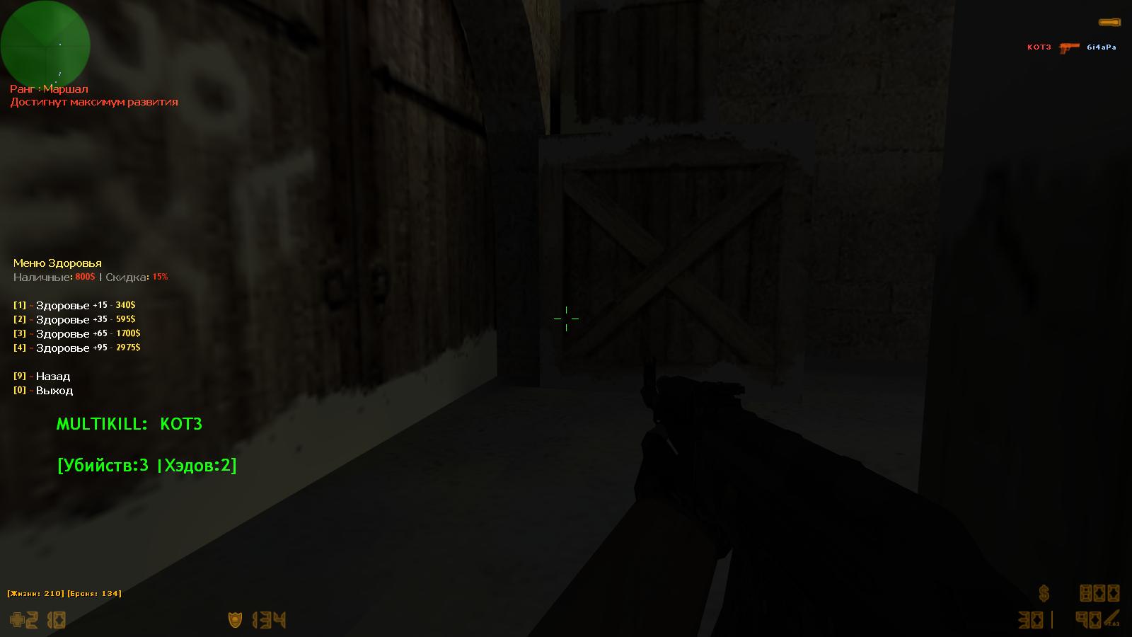 [CS-ULET.RU] Лазеры+Пушки + Исходники