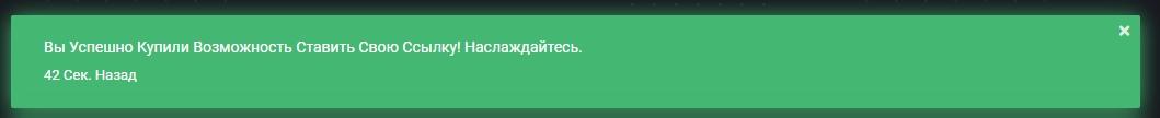 Модуль: Индивидуальная ссылка на профиль