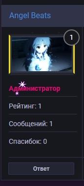 Модуль: Система уровней