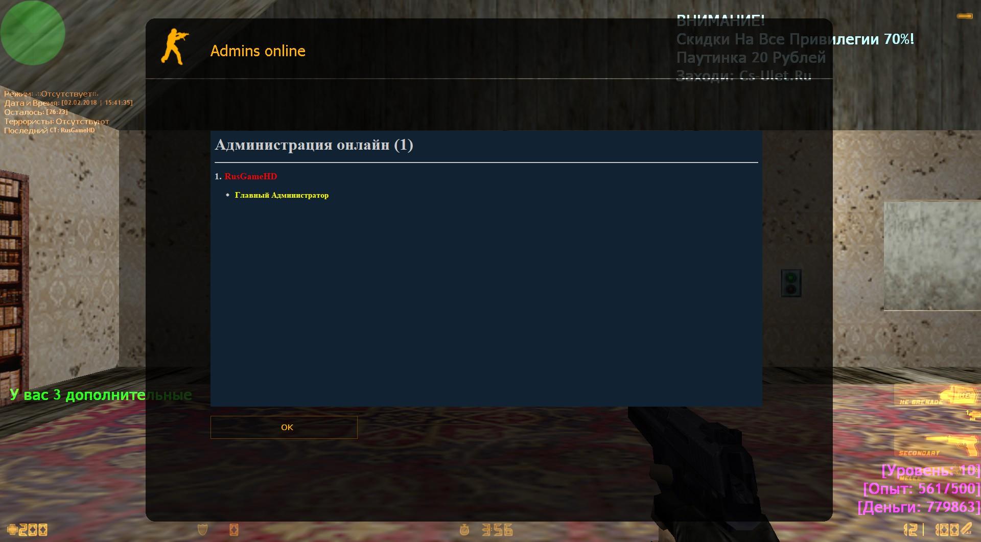DeathRun Сборка №2 + ВСЕ Исходники