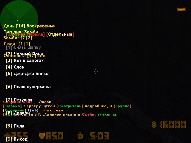 Jail Сборка №1 + Исходники